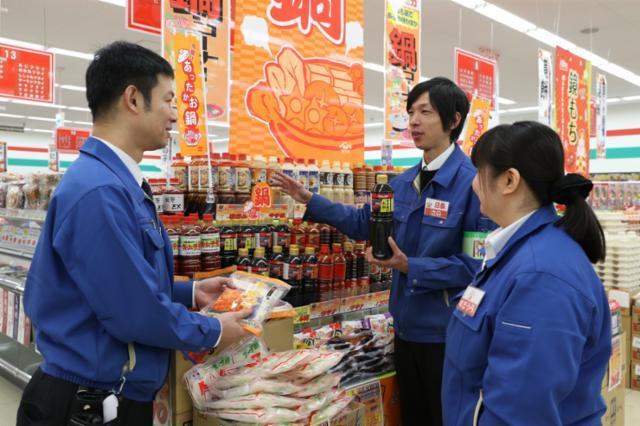 アミカ 四日市店(正社員募集)の画像・写真